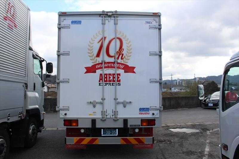 株式会社アベベの車両