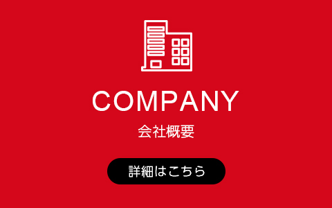 company_banner_half